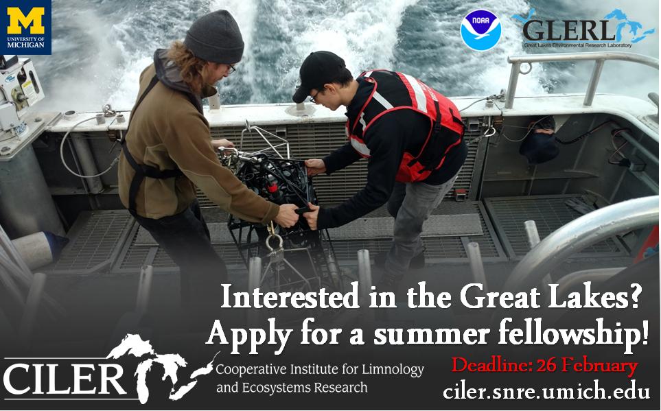 Apply for 2017 Summer Fellows Program!